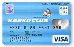 KANKU CLUB CARD