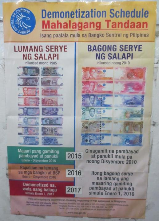 フィリピンペソ札の新札から旧札へ切替告知