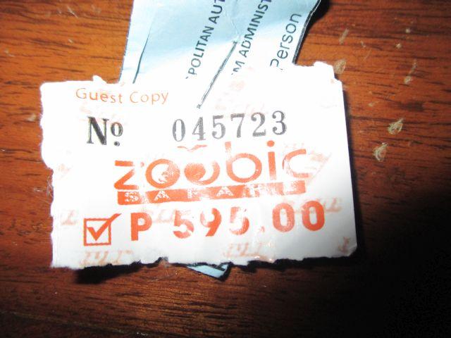 ズービックサファリのチケット