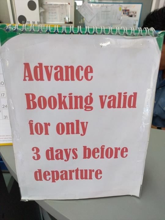エアポート・パタヤ・バスの予約