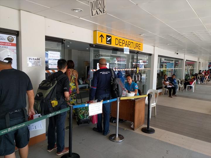 ボラカイからカリボ国際空港へ(1)