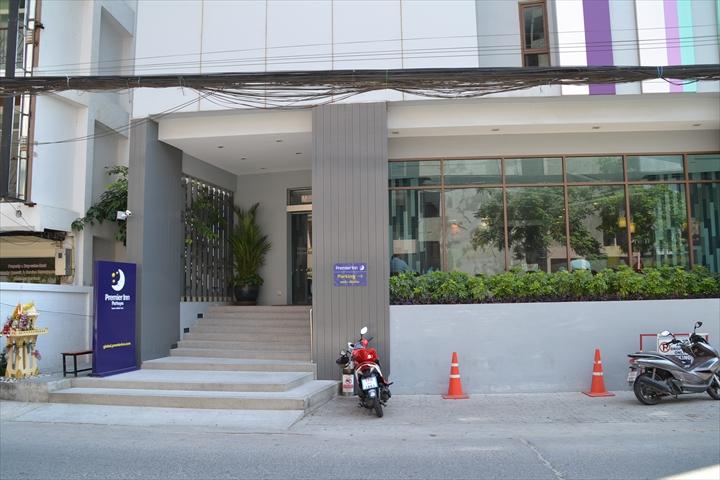 プレミア イン パタヤ(ホテル入口)