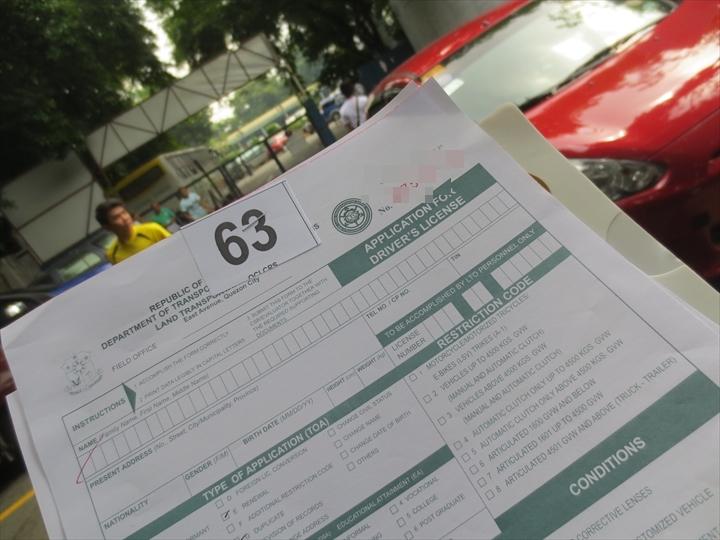 フィリピン免許証の更新(見覚えのある用紙をもらう)