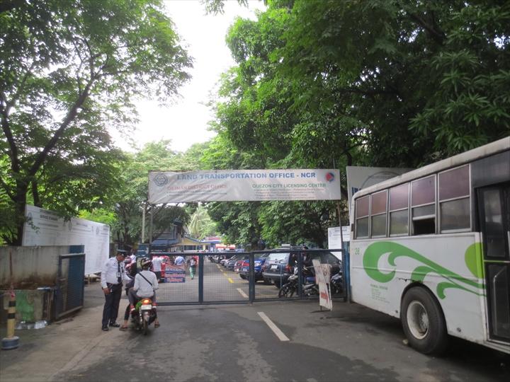 フィリピン免許証の更新(QCLC)