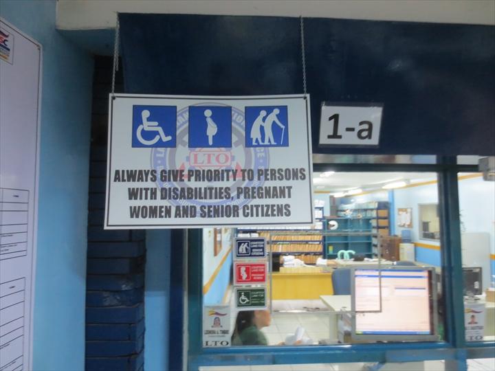 フィリピン免許証の更新(プライオリティ扱い)