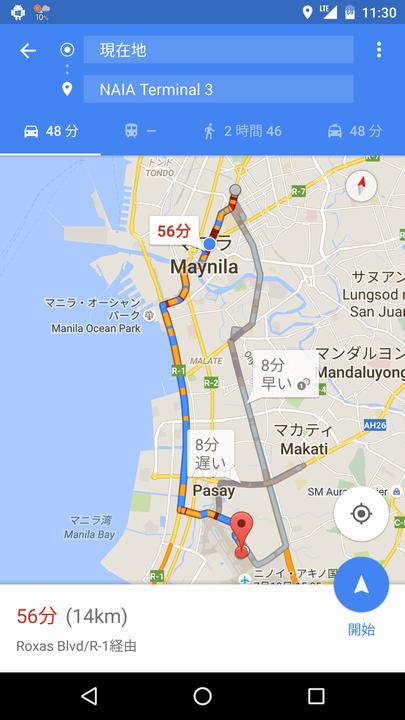グーグルマップナビをマニラで使ってみた