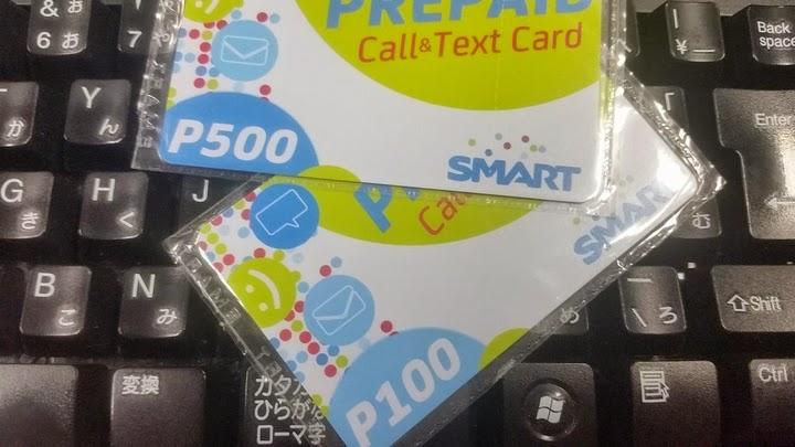 フィリピンのスマート社のロードカード(P500/P100)