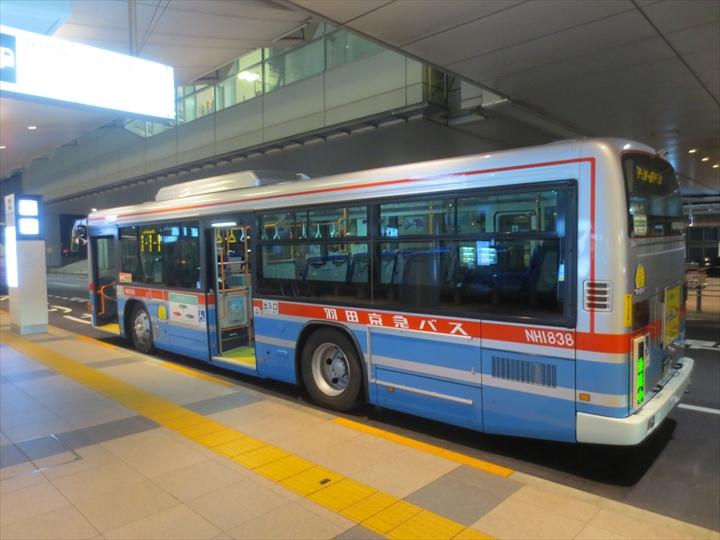 羽田空港の無料バス
