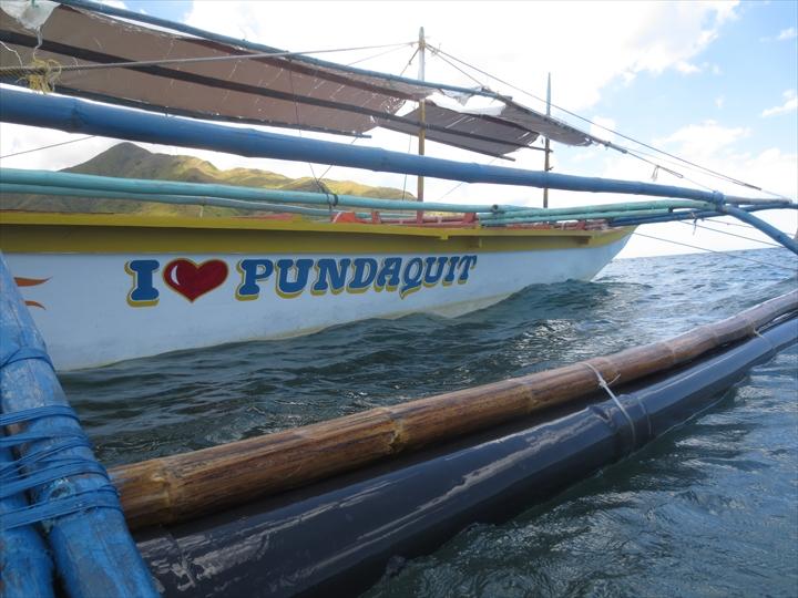 プンダキットビーチ(バンカーボート)