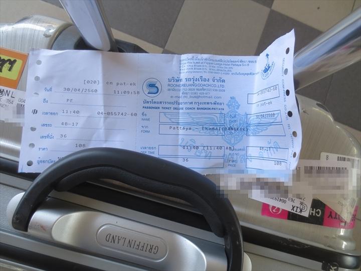 パタヤからエカマイへバスで行く(4)