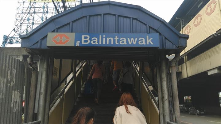 LRTバリンタワックを経由してアンヘレスから移動(LRT1のバリンタワック駅へ)