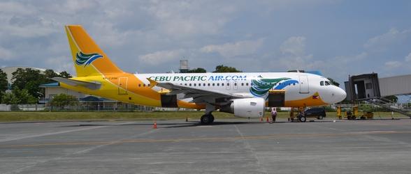 フィリピン航空の予約方法について