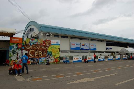 セブ・埠頭 スーパーキャット・ターミナル外観