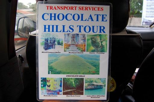 ボホール島の観光スポット一覧