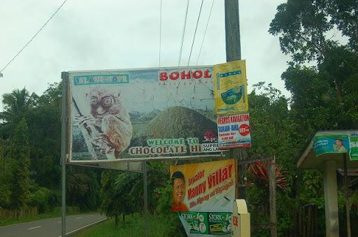 ボホール島・チョコレートヒル ※T字路にあった看板