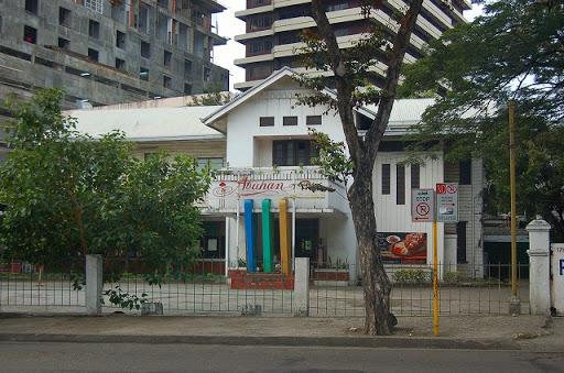 アブハン・レストラン フィリピン料理店 外観