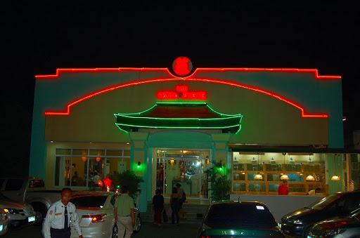 ザ・チン・パレス 中華料理店 外観
