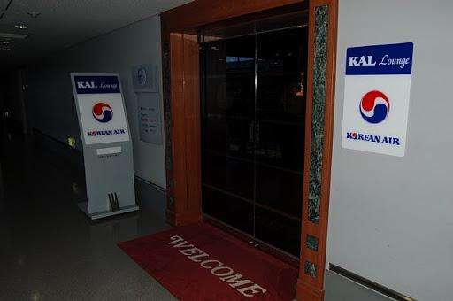 大韓航空のラウンジです