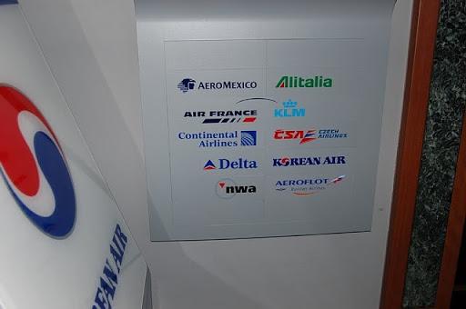 大韓航空は、スカイチーム加盟です