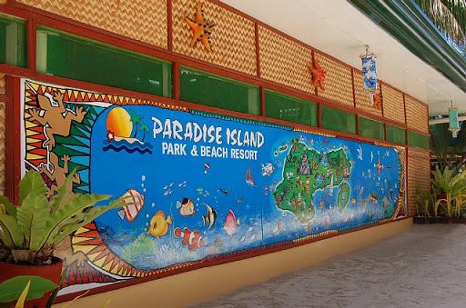 サマール島のパラダイスアイランドホテル