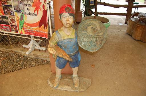 ダバオのワニ園 (クロコダイルパーク)