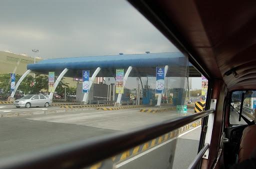 高速のゲート