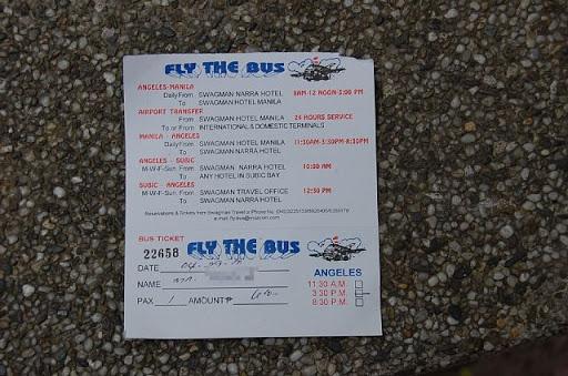 フライザバスのチケット
