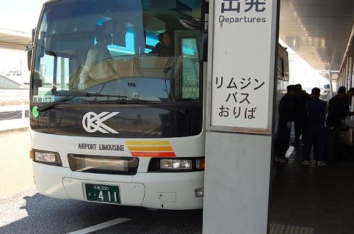 関西空港のおりば