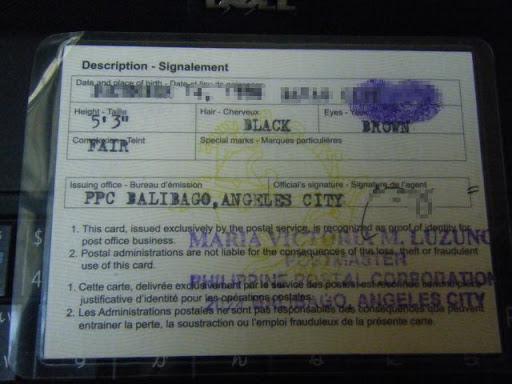 フィリピンのポスタルID-裏面