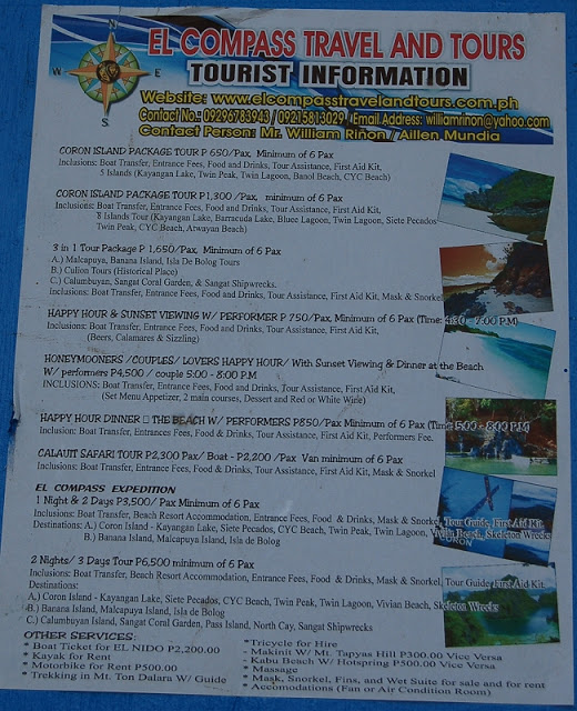 EL COMPASS TRAVEL TOURS パンフレット