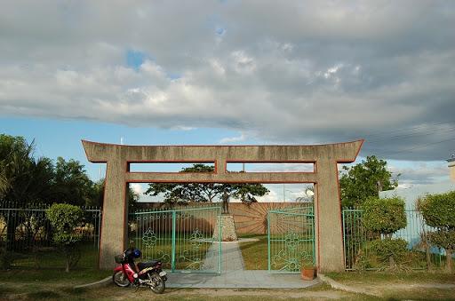 カミカゼ・イースト・エアーフィールド(2)