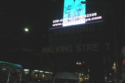 パタヤのウォーキングストリート
