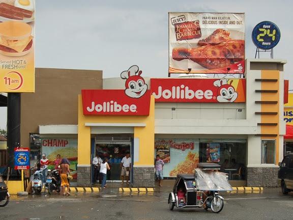 フィリピンのジョリビー - DAU