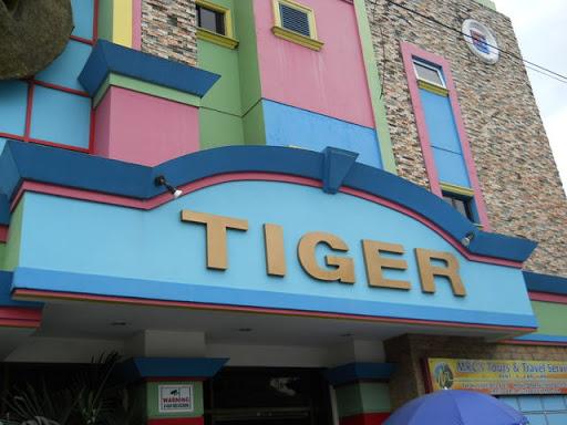 タイガーホテル - 外観