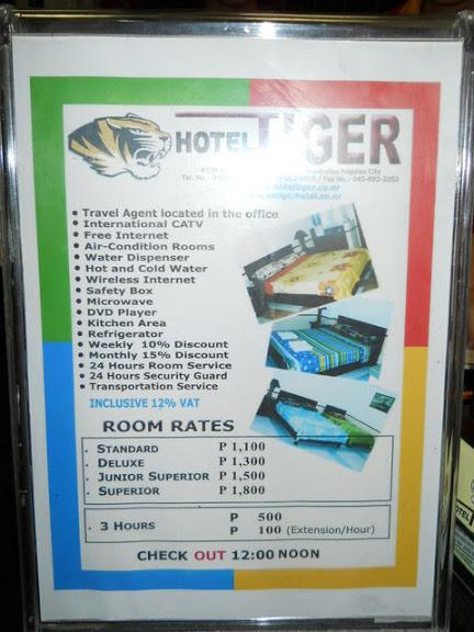 タイガーホテル - プライスリスト