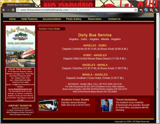 サザンクロスシャトルバス - ホームページ