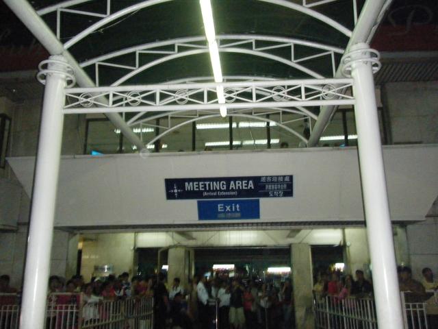ニノイアキノ国際空港ターミナル1 - 待ち合わせ場所へ向かう空港出口