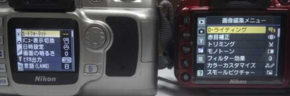 ニコン D50 VS D3100