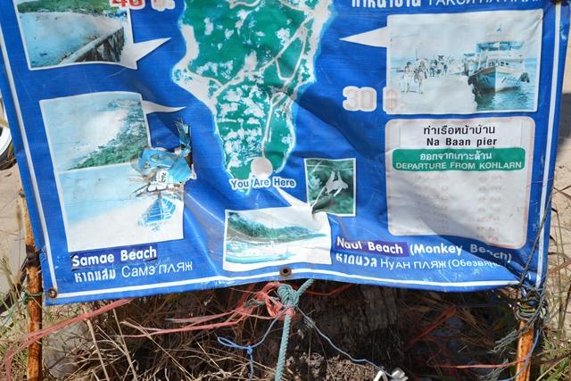 ナウルビーチ - このビーチの場所マップ