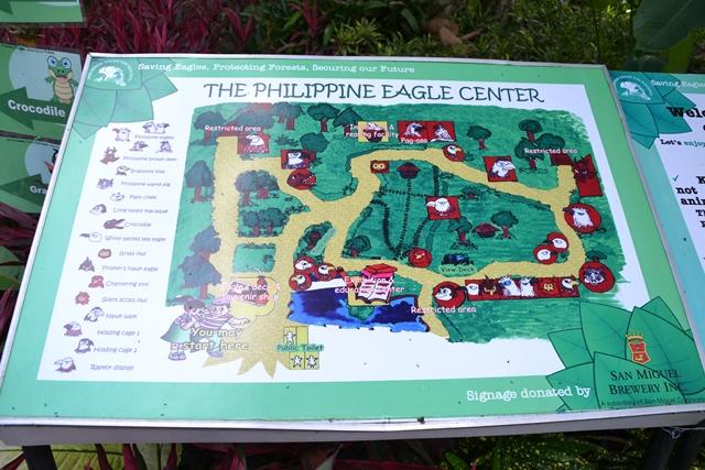 フィリピンイーグルセンターの施設内地図