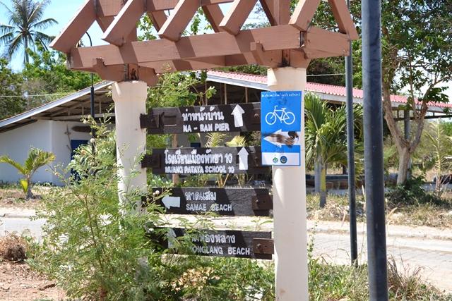 ラン島でレンタルバイク - こんな標識がまたある