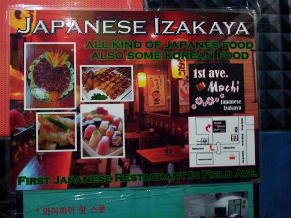 JAPANESE IZAKAYA 1st ave. MACHI