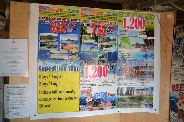 J・Y Travel tours