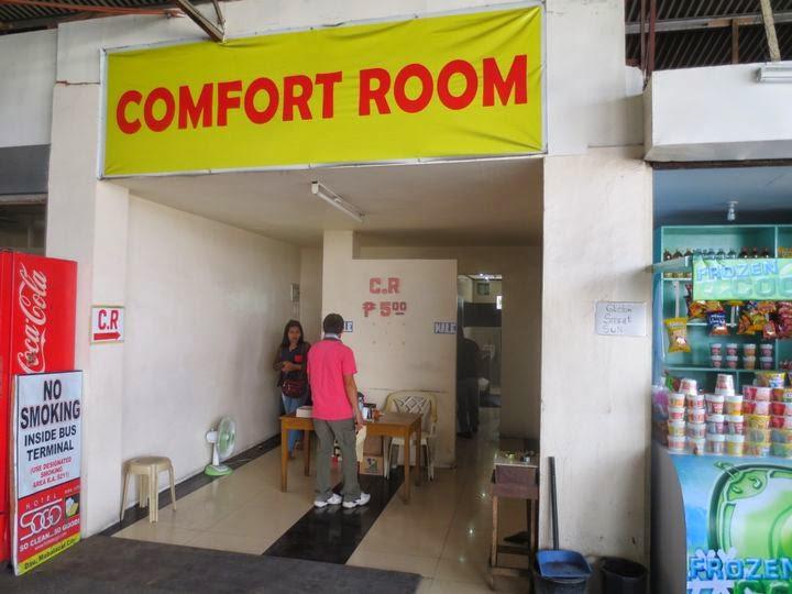 ダオ・マバラカット・バスターミナルの有料トイレ
