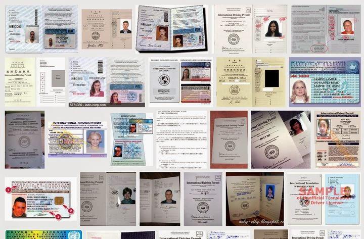 各国の国際運転免許証