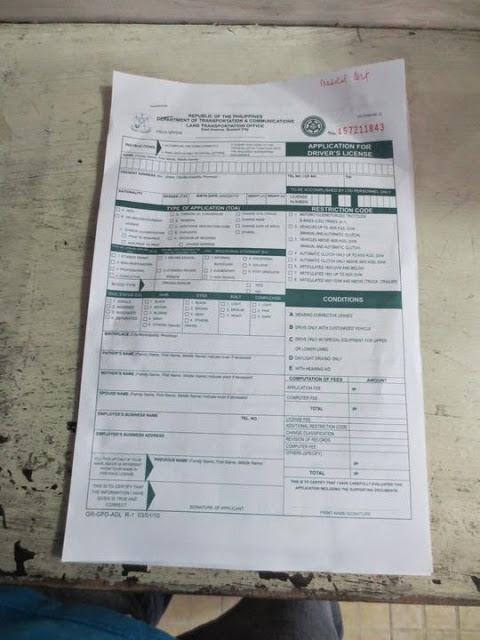 フィリピン運転免許証の申請書