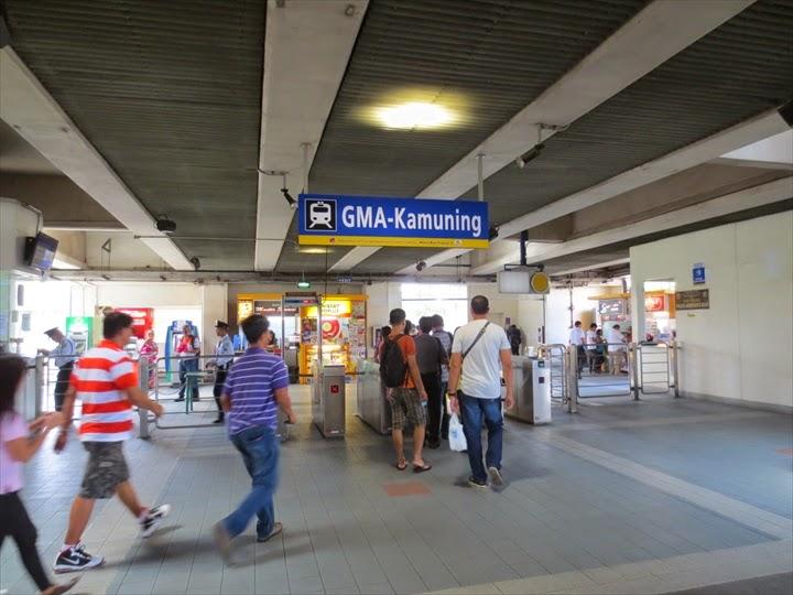 GMA-カムニン(グ)