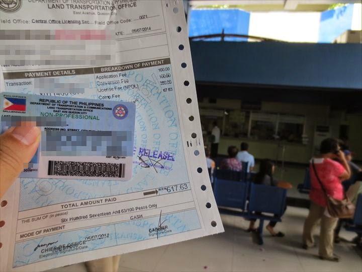 フィリピン免許証とその領収書