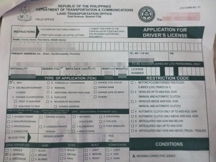 フィリピン免許申請書(拡大上)
