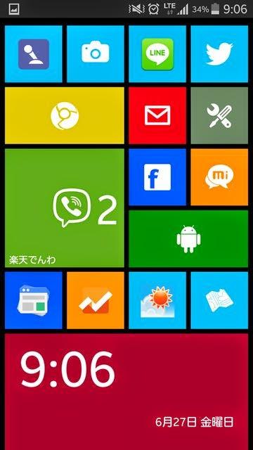 Galaxy S5 ランチャーアプリ